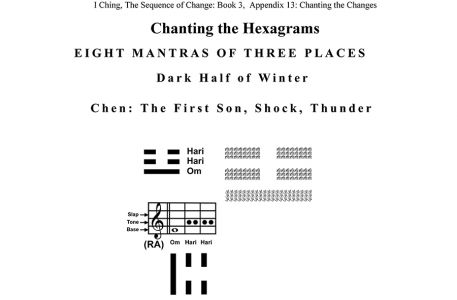 Chanting The Changes Page 04c-8x3-1st Son